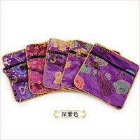 Mão carregar bolsa restaurando maneiras antigas maneiras saco de jóias bordado estilo chinês zipper quadrado brocado sacos fábrica de venda direta de fábrica 1 4KL P1