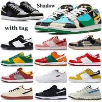 en iyi yeni Erkekler navlun ödeme Ayakkabı Parçaları Aksesuarları ayakabı spor ayakkabısı Erkekler Kadınlar Ayakkabı ayrı çalışabilir fark satın