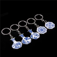 Keychains Creative Chinese-style Porcelain Vase Keychain Car Small Gifts