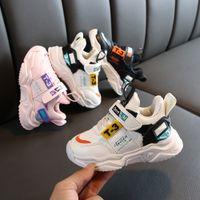 1-6 anos de idade meninos meninos meninas sapatos sapatos moda casual confortável toddler sneakers para crianças sapatos de esportes infantis lj201203