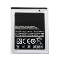 EW EB454357VU EB-BG130ABE EB-494358VU Pil Samsung Galaxy GT-S5300 GT-S5360 G130 G130E S6310 S5830 Orijinal Pil Ile LOGO