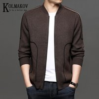 KOLMAKOV Men's New Autumn Winter Cardigan Youth Wool Zip-Up Jacket Knit Men's Coat Solid Color Thickened And Loose