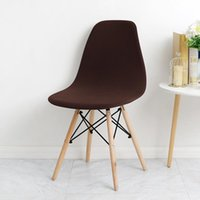 Eames 의자 용 솔리드 컬러 및 인쇄 된 시트 커버 덮개가없는 쉘 의자 커버 연회장 홈 호텔 슬립 커버 좌석 케이스