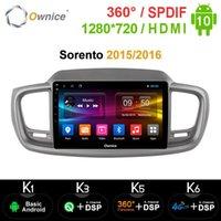"""يمتلك Octa Core 10.1 """"Android 10.0 Car DVD Player K5 K6 ل KIA SORENTO 2021 2021 4G LTE SPDIF RADIO GPS System Unit"""