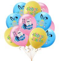 Счастливой Пасхи Кролик Воздушные шары 12-дюймовый латекс Воздушный шар Пасхальный декор Яйца Яйца Мультфильм Bunny Bulloons Фестиваль орнамент Детские игрушки E122304