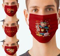 Masque réutilisable de la conception réutilisable du Nouvel An Chinois Masque 3D Stéréo Spectacles Face lavable et respirant masque de protection pour enfants masque facial
