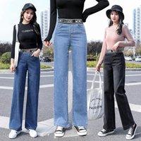 Jeans pour femmes 30% de rabais femmes élégantes à la taille élastique ceinture large pantalon de jambe sont minces de la longueur de la cheville drapé haute pour l'automne