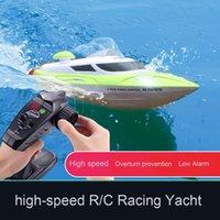 HJ806B RC Boat عالية السرعة 35KM / H 200M التحكم المسافة السريعة RC RC Racing Torppedo لتثبيت الشبكات تحت الجليد