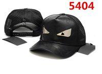 Ball Ball Caps Fashion Men Donne da baseball Auguri Dad Cappello Deus Lady Black Hats Snapback Snade Geddings Gedders Camion ACCESSORI PAC