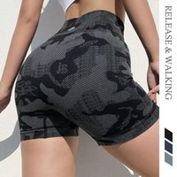 RW Camuflagem Knitting Curta de Cintura Alta Hip Up Squat Proof Tight Elastic Mulheres Sexy Curto Leggings Yoga Running Legging1