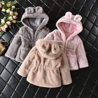 Giacche PPXX Inverno Bambini Ragazza Faux Giacca di pelliccia Cappotto Cotton Parka Abbigliamento per bambini con cartoon con cappuccio con cappuccio
