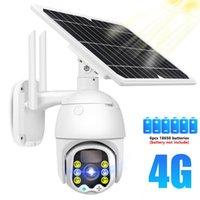 كاميرات IP كاميرا 1080P 4G بطاقة SIM الطاقة الشمسية PTZ سرعة قبة الأمن CCTV في الهواء الطلق بطارية قابلة للشحن بالطاقة wifi كاميرا لاسلكية