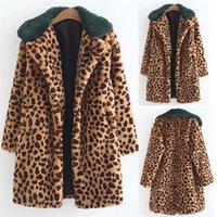 여성 모피 가짜 여성 겨울 따뜻한 두꺼운 표범 인쇄 코트 패션 양고기 캐시미어 옷깃 자 켓 카디건 # 1115 A # 733