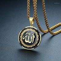 Ожерелья кулон Модал золото / серебро цвет из нержавеющей стали арабский исламский бог ожерелье мусульманские женщины шарм ювелирные изделия1