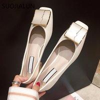 SUOJIALUN Luxury Women Spring Flat Shoes Square Toe Medium Heels Fashion Metal Boat Low Heels Shoes Women Dress Shoes 1006