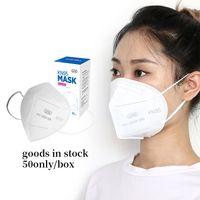 50% de descuento envío libre transpirable kn95 n95 máscara para el hogar reutilizable 5 capas mascarillas faciales