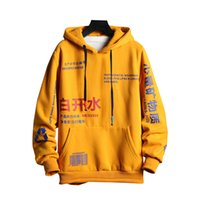 URSPORTTECH Mens Hoodies Fleece Fashion Harajuku Japanese Streetwear Hip Hop Sweatshirt Men Women Yellow Hoodie Sweatshirts Male 201020