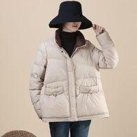 Fitaylor зимние женщины белые утка вниз пальто ультра легкий стенд воротник теплый пиджак Parkas повседневная верхняя одежда толстый без рукавов жилет