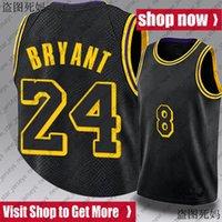 Bryant Black Mamba 아이코닉 퇴직 블랙 농구 유니폼 레트로 메쉬 노란색 보라색 고전적인 디자인 유니폼 던지기 저지