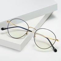 رجل إمرأة نظارات المضادة الضوء الأزرق حجب الأزياء بصري واضح عدسة القراءة الحاسوب Gamiing UV400 حملق