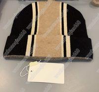 الشتاء محبوك الصوف قبعة الأزياء إلكتروني قبعة للمرأة اثنين نمط قبعة الدافئة ومريحة أعلى جودة العرض