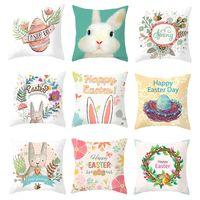 45cm Buon cuscino di Pasqua Cover Ghirlanda uova Pasqua coniglietto decorativo decorativo divano divano letto auto Bed Home Decor Imbarco di Pasqua cuscino cuscino