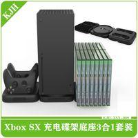 Xbox Series X Host Base مقبض شحن شاحن ثابت لعبة CD تخزين الرف التخزين ثلاثي في واحد