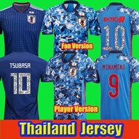 Japan Soccer Jerseys Dibujos animados Number Fonts 10 Player Version Jersey 18 19 Tailandia Top Calidad 20 21 22 Camisetas de Fútbol Camisetas