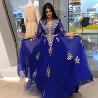 Royal Blue марокканские Кафтан платья выпускного вечера 2021 Половина рукава Аппликации Gold Lace Дубай арабский мусульманский особый случай платье Формальное вечернее платье