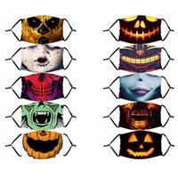 Consegna veloce per adulti Halloween Fashion Design Series a prova di polvere maschere partito viso