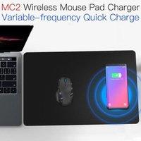 JAKCOM MC2 sans fil tapis de souris Chargeur Vente chaude dans des dispositifs intelligents comme chargeur de batterie de redragon bf lecteur vidéo