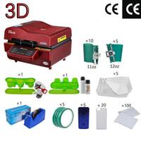 St-3042 3D التسامي الحرارة الصحافة طابعة 3d فراغ آلة الصحافة الحرارة للحالات أكواب لوحات نظارات 1