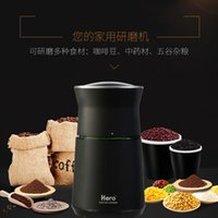 coffee grinder electric Small household coffee grinder separate type washable grinding cup adjustable thickness