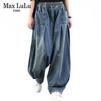ماكس lulu الربيع الكورية مصمم pantalons المرأة واسعة الساق السراويل السيدات فضفاض مطاطا الجينز الإناث خمر الشرير السراويل زائد الحجم C0115