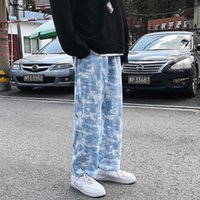 Erkekler Kravat Boya Joggers Vintage Kargo Pantolon Kore Modası Kış Hip Hop Baggy Sweatpants Erkek Harajuku Pantolon