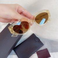 أحدث النظارات الشمسية للنساء، نجم نمط النظارات الشمسية النظارات الشمسية رخيصة سيدة العدسات بيضاوي الشكل الجزئية والزوايا الهندسية إطار BTV1031