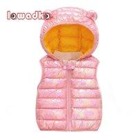 Lawadka veste de inverno para menina moda menina bebê inverno roupas com capuz casacos brilhantes colete sem mangas para menino idade por 12m a 4 anos a 4 anos 20118