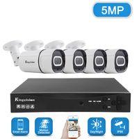Anspo 4 / 8CH 5MP سجل الصوت DVR نظام الأمن الكاميرا كيت AHD كاميرا الأشعة تحت الحمراء في الهواء الطلق مقاوم للماء CCTV فيديو مراقبة DVR مجموعة