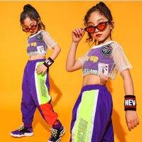 Стадия носить детей бальные джазовые танцевальные костюмы хип-хоп стиль студентов команды современные девушки партии концертные наряды