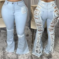 Jeans RPPEPED para las mujeres Jeans del Super Strongy Women's Lavado Mid Cintura Pinkly Pantalones Pinkled Pantalones Bar Nightclub Fashion Streetwear1