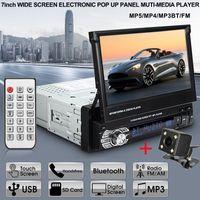 """カーオーディオラジオMP5プレーヤー9601G 1DIN AUTORADIO 7 """"リアビューカメラ付きHD格納式タッチスクリーンステレオSD FM USB 1"""