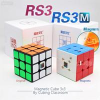 Moyu rs3 rs3m المغناطيسي مكعب ماجيك سرعة المكعب 3x3x3 كوبو ماجيكو 3x3 لغز mf 3rs v3 mf3rs oringinal لعب للأطفال Y200428