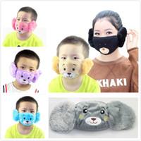 Cara do urso dos desenhos animados Escudo tampa Crianças ouvido bonito Boca máscara protetora Animais 2 em 1 Rosto Inverno Máscaras filhos adultos Boca-mufla máscaras HWC2708