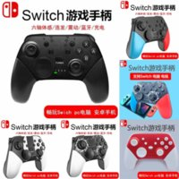 9iw Kamuflaj Renkli Kontrol PS4 Gamepad Silikon Kılıf Koruyucu Oyunu Yumuşak Playstation Gamepad