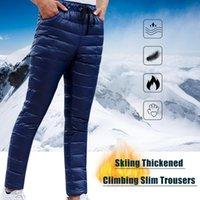 Зимние ультра светлые утиные спортивные брюки унисекс супер легкий ветрозащитный плюс размер теплые брюки свободные лыжи походные брюки
