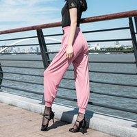 Etapa Use Latin Dance Dress Pantalones de baile de las mujeres Ropa de entrenamiento Rumba Samba Cha-Cha Proseles de práctica BL4504