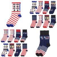 Trump 2020 Носки Длинные Теплая ткань Striped Stars Америка Выборы Носок Флаги Продажа Оригинальность Hot 3kF F2