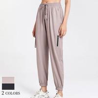 2 Color Correr Pantalones para mujer Gimnasio Fitness Hippie Baggy Yoga Summer Pantalones sueltos Pantalones de entrenamiento profesional con bolsillo de teléfono