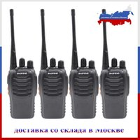 Walkie Talkie 4 قطع baofeng bf-888s الأسود 5 واط 5 كيلو متر uhf 400-470 ميجا هرتز 16 قنوات المحمولة المحمولة هام الراديو