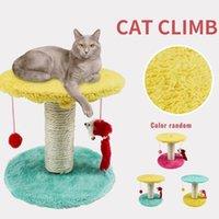 القط لعبة القط تسلق الإطار خدش بعد شجرة الخدش القطب الأثاث الصالة الرياضية المنزل القفز منصة عشوائية color1